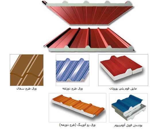 استفاده از ساندویچ پانل سقفی با انواع طرح و رنگ